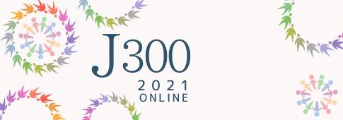 女性社長と企業の取引促進イベント J300 in TOKYO